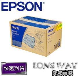 LINE ^~ EPSON S051111 三合一碳粉匣 ^(  :EPSON EPL~N