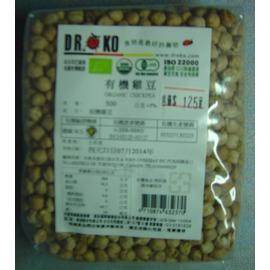 德逸有機 DR.OKO有機雞豆^(埃及豆,鷹嘴豆^) 500g 包
