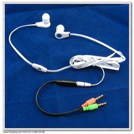 手機線控耳機 電腦耳機麥克風轉接線 重低音 通話開關 二用型耳麥 Iphone HTC S