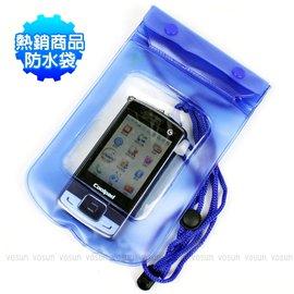 FARBER 多功能三重加強式防水袋/ 附繩帶(可裝GPS 錢包 護照 手機 IPAD IPHONE)防塵.浮潛 戲水必備 FB-120