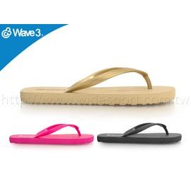 WAVE3 女素色夾腳拖鞋(人字拖 海灘拖 戲水 止滑【02012818】≡排汗專家≡