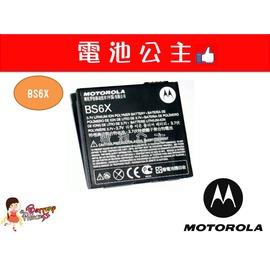~電池公主~MOTOROLA XT800 XT~800 電池^~ BS6X BS~6X^~
