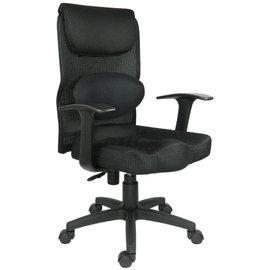 ~ 屋~菲斯護腰厚實坐墊辦公椅DY~5801^(免 免組裝 製^)櫥櫃 辦公桌椅 茶几 沙