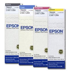 ^~哈GAME族^~滿490元免 可 愛普生 EPSON 連續供墨印表機  墨水 T664