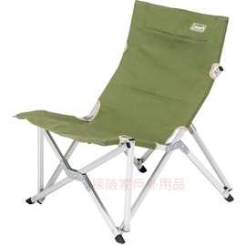 探險家戶外用品㊣CM-3110美國Coleman 艾薇綠 / 樂活椅 鋁合金休閒椅 新大川椅 導演椅