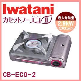 探險家戶外用品㊣ECO-2 日本岩谷Iwatani內焰式瓦斯爐2.9kw日本製/有導熱板 取代ECO-1