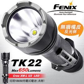 探險家戶外用品㊣Fenix 戰術手電筒(適用18650*1或CR123A*2) 型號: TK22 XM-L U2
