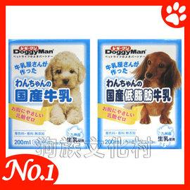 ~ DoggyMan.犬 ~ 國產牛乳 低脂肪國產牛乳200ml^(5217 5224^)