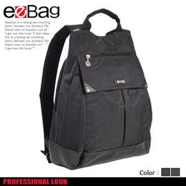 【eebag】精緻電腦包 P043-EB0223 (筆電包包.後背包包.雙肩背包.雙肩揹包.流行包.公事包.公務包.後揹背包.公物包.便包.旅行包)