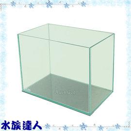 【水族達人】YiDing乙鼎《特A級和風方形缸1尺(30*18*24cm)》平面缸/玻璃魚缸/玻璃缸