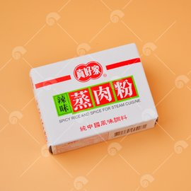 【艾佳】真好家-蒸肉粉(辣味)/盒