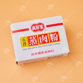 【艾佳】真好家-蒸肉粉(五香)/盒