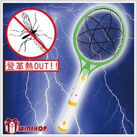【Q禮品】B1579 三層網電蚊拍/補蚊拍/捕蚊燈/充電式電蚊拍/三層密集電網電蚊拍/防蚊