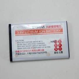 YAVI  i03 i15 i05 高容量電池