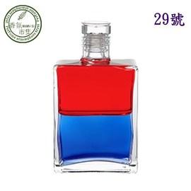Aura~Soma靈性彩油瓶平衡油^~29號起步走^(贈橘子精油5ml^)