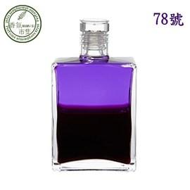 Aura~Soma靈性彩油瓶平衡油^~78號 頂輪解救瓶