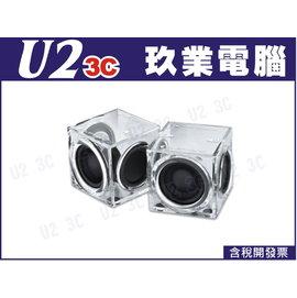 ~嘉義U2 3C~Elephant SP~019 水晶喇叭 骰子喇叭 USB供電 清晰微型