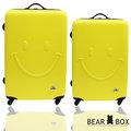 ☆ 一見你就笑♫ ABS輕硬殼微笑行李箱旅行箱兩件組(28+24吋)