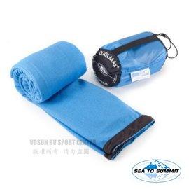 【澳洲 Sea To Summit】新款 ACMAX Coolmax 涼爽型排汗睡袋內套(吸濕 快乾 保暖)/可當涼被 羽絨睡袋內層清潔 適合露營.登山/ STSACMAX