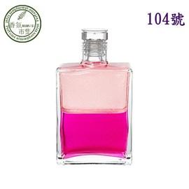 Aura~Soma靈性彩油瓶平衡油^~104號大天使瑟米愛爾Chamael^(透明蓋^)