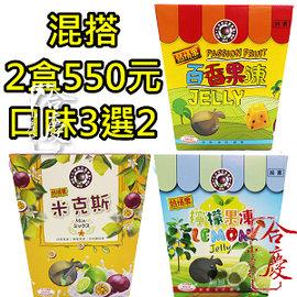 埔里百香果果凍 6公斤^(大箱^)