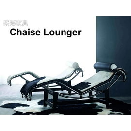 ~° 訂製先生 °~ Chaise Lounger 真皮躺椅