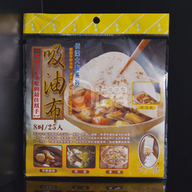【艾佳】佰潔-8吋吸油布BJ-6723(25入/包)