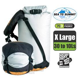 【澳洲 Sea To Summit】新款 70D eVENT 防水透氣壓縮袋 (XL/10公升)/COMPRESSION DRY SACKS輕量可壓縮收納袋/ STSADCSXL