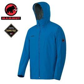 【瑞士 MAMMUT 長毛象】男新款 Juho Jacket Gore-tex 2.5 Layer 極輕量防水透氣外套(僅390g)保暖風雨衣/雪衣.適登山健行/藍 13620