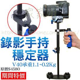 ^( ^)激↘ 500Handheld Stabilizers手持錄影穩定器 承重1KG