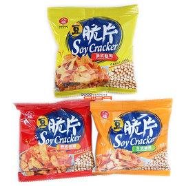【吉嘉食品】九福豆脆片(起司) 300公克58元, 另有白胡椒餅,冬筍餅