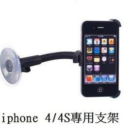 iphone3GS/iphone4/4S 汽車用支架/蘋果支架/MP4/手機車架/吸盤固定架 (i4專用款) [CRO-01-00005]