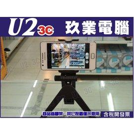 ~嘉義U23C~相機 手機 腳架 三腳架 手機支架 可當平板支架 架 錄影腳架 含稅