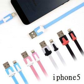 (扁線)iphone 5 5C 5S/ipod4/ipad mini/touch5 usb 彩色小麵條扁線/拉麵線/傳輸線 / 充電線 (1米/1M)