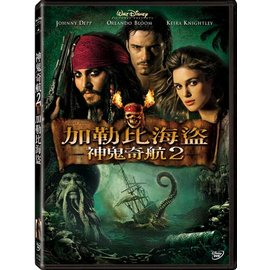 神鬼奇航2:加勒比海盜 Pirates of the Caribbean: Dead Ma