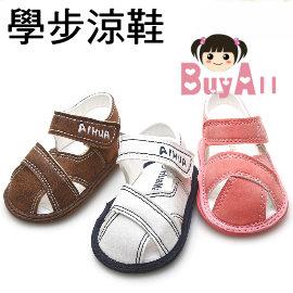 免 ~買窩^~低碳環保、健康舒適、無添加膠水 給寶寶人生第一步的小鞋子~AIHUA 涼鞋款