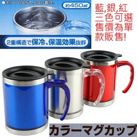 探險家戶外用品㊣40719 GO SPORT 不鏽鋼保溫杯 斷熱杯 咖啡杯 外銷日本款 三色可選
