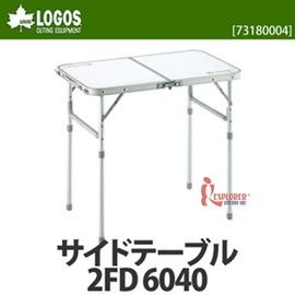 探險家戶外用品㊣NO.73180004 日本品牌LOGOS 2FD 60*40CM折合桌 摺疊桌/置物桌/料理桌/蛋捲桌