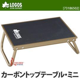 探險家戶外用品㊣NO.73186502 日本品牌LOGOS 碳纖維迷你桌 Carbon配色 (蛋捲桌 折合桌 小鋼桌