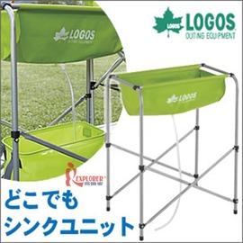 探險家戶外用品㊣NO.73189001 日本品牌LOGOS 折疊式水槽 (瀝水籃 水袋 水箱 冰箱 冰桶 水桶