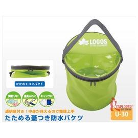 探險家戶外用品㊣NO.88230160 日本品牌LOGOS FD大嘴口軟水桶7.5L  (冰桶 飲料冰筒 水箱 水袋
