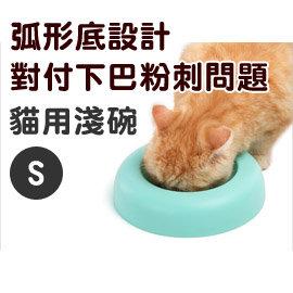 Ω米克斯Ω~馬卡龍可愛多色^~好好吃弧形 貓碗淺碗(S)圓弧底部 邊緣加寬不打翻