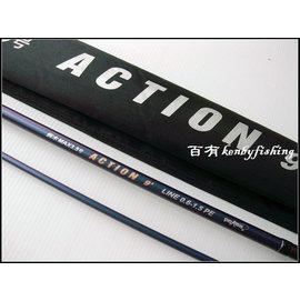 ◎百有釣具◎太平洋POKEE ACTION 餌木專用竿 軟絲竿 規格8'3尺 + SHIMANO ACCORT XT 3培林 2500S型 紡車捲線器 套組