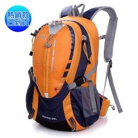 LOCAL LION 25L 透氣輕量化拔熱登山健行背包/含胸扣哨子(僅780g)自行車.攻頂背包.適旅行旅遊 書包 441 /桔