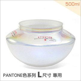 antibac2K 安體百克空氣洗淨機~Magic Ball~Pantone系列 ~L尺寸