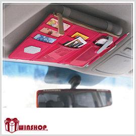 【winshop】A1594 韓系汽車遮陽板收納袋/多功能遮陽板/收納掛包/車用掛袋/收納袋/整理袋
