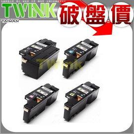 EPSON C1700 C1750N C1750W CX17NF 相容碳粉匣 S05061