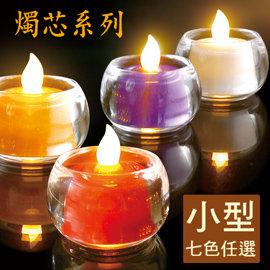 電池式~ 燭芯型~LED專利環保電子式蠟燭 環保燈 ^(小型~含杯^) ^~1入~七色 ~