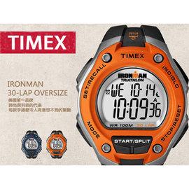 TIMEX天美時電子手錶 鐵人路跑系列MIEGA運動員愛用 美國第一品牌【NE801】廠公司貨