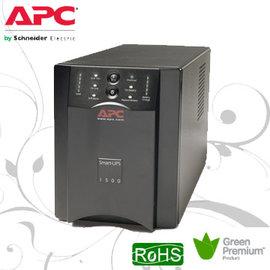 APC Smart~UPS 1500VA USB   Serial 120V
